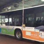 Jonas Druck Fahrzeugbeschriftung eines Busses für die Stadtwerke Andernach.